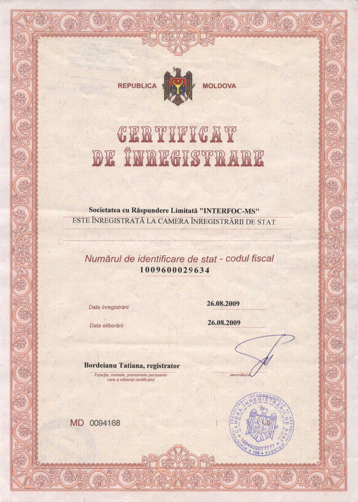 Сертификат регистрации