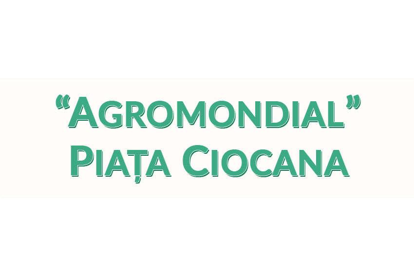Agromondial, оф. 59