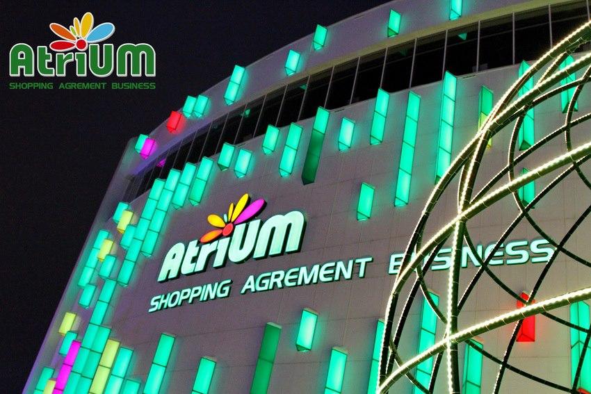 Atrium, 1 floor, of. 1007